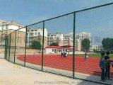 湖南株洲|篮球场围网|学校操场专业围栏网材料厂家