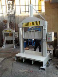 供应液压切胶机橡胶机械