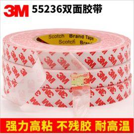 m4930vhb双面胶强力胶带 3M防水耐高胶带