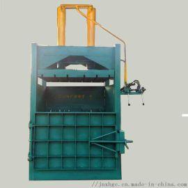 小型棉花液压打包机 废纸压包机 半自动液压打包机