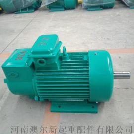 起重机用YZR电机  YZR冶金起重电机