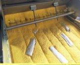 带鱼上浆机 鳕鱼裹粉设备 刀鱼段浸浆机机器