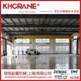 厂家生产LD单梁起重机 欧式单梁起重机