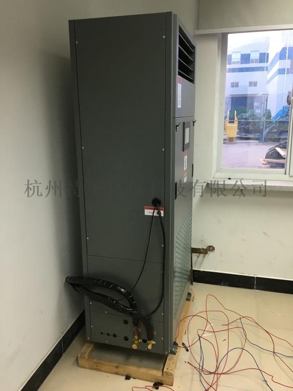 百科特奥,百科特奥恒温恒湿机,精密空调恒温恒湿机