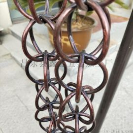 度假村雨水链排水链雨链 山东德州铝合金雨链