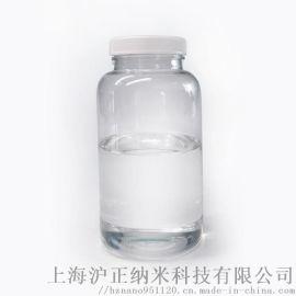 上海滬正木質地板加硬耐磨UV光固化塗料