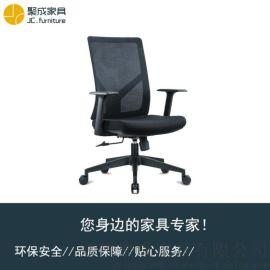 办公椅 防爆旋转椅4