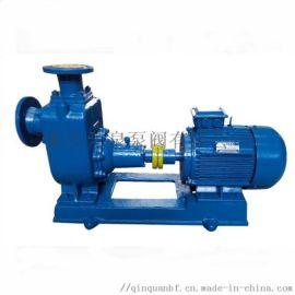 沁泉 离心式清水自吸泵 80ZX50-32自吸泵