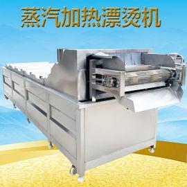 土豆丝清洗漂烫生产线 土豆丝加工成套设备