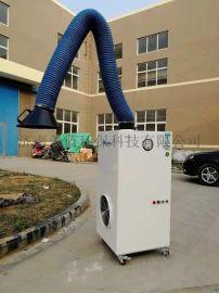 移动式焊接烟尘净化器,焊培学校净化设备,双臂焊烟净化器