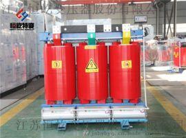 江苏变压器SCB10-1000KVA/10 全铜