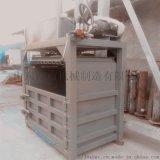 新款加固油壓打包機,漆桶擠扁機,江蘇油壓打包機低價