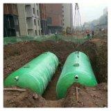 旱廁改造化糞池 清鎮玻璃鋼沉澱池