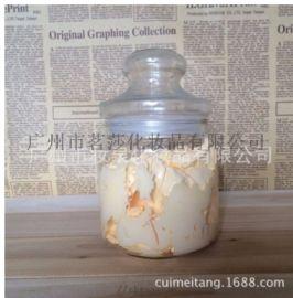 广州市茗莎化妆品公司黄芪祛斑霜拉丝祛斑霜中药祛斑霜