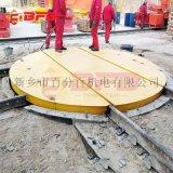 30吨钢厂内部轨道车65吨过跨小车85吨钢水钢包车