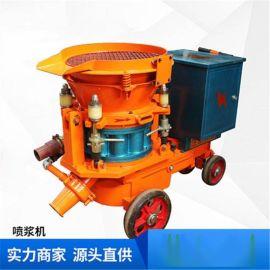 四川眉山混凝土喷浆机配件/混凝土喷浆机生产商