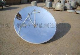 冲压折叠高效太阳灶厂家直销 质优价廉