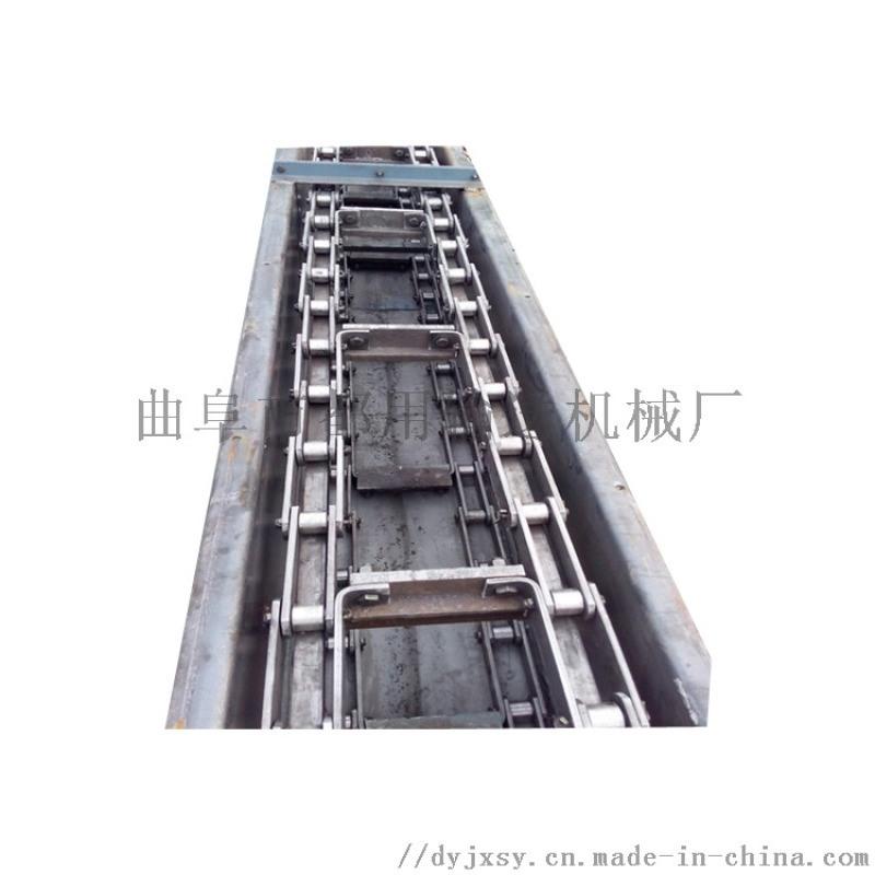 爬坡上料机 **刮板输送机 六九重工 刮板送料机