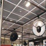 生产室内吊顶 铝拉网 喷塑铝拉网 铝天花