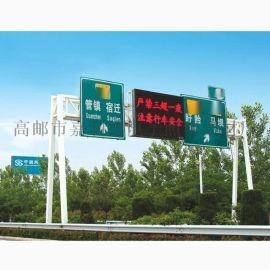 高速龍門架,揚州高速龍門架標志杆生產廠家