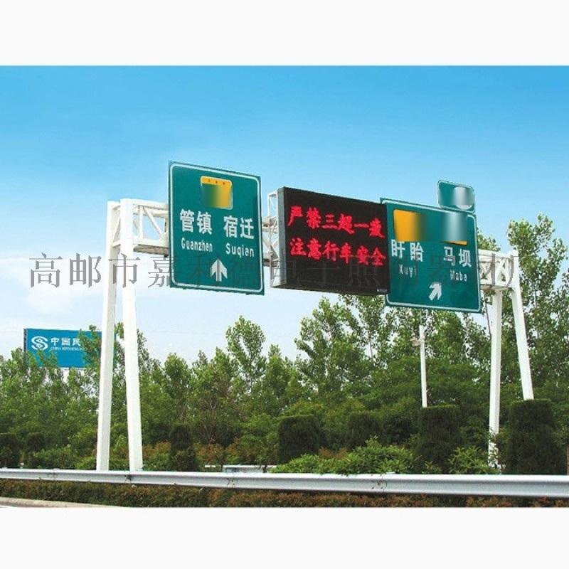高速龍門架,揚州高速龍門架標誌杆生產廠家