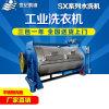 肇慶世紀泰鋒牌工業洗衣機