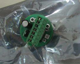 E+L电路板