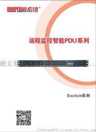 AST双电源UPS电源STS切换开关智能PDU