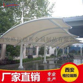 陕西西安膜结构停车棚厂家定制钢结构棚安装