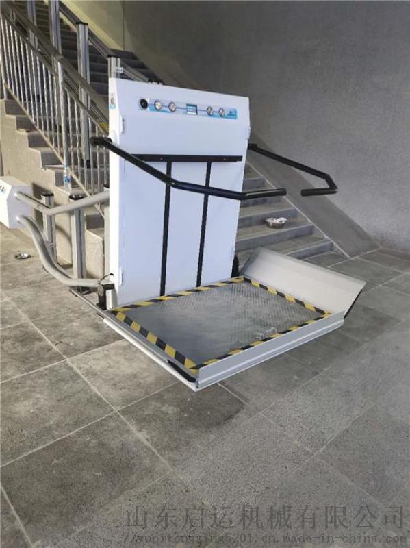 株洲市启运残联升降设备室外楼道电梯斜挂举升机