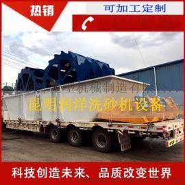 轮式洗砂机厂家 昆明洗砂机价格 洗砂机维修