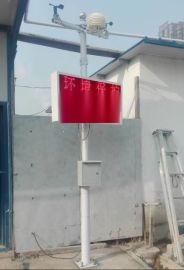 咸阳 扬尘联网在线监测仪 15591059401