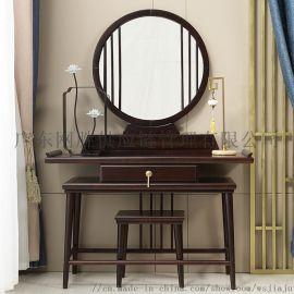 新中式实木梳妆台套装中式古典梳妆台椅组合卧室家具