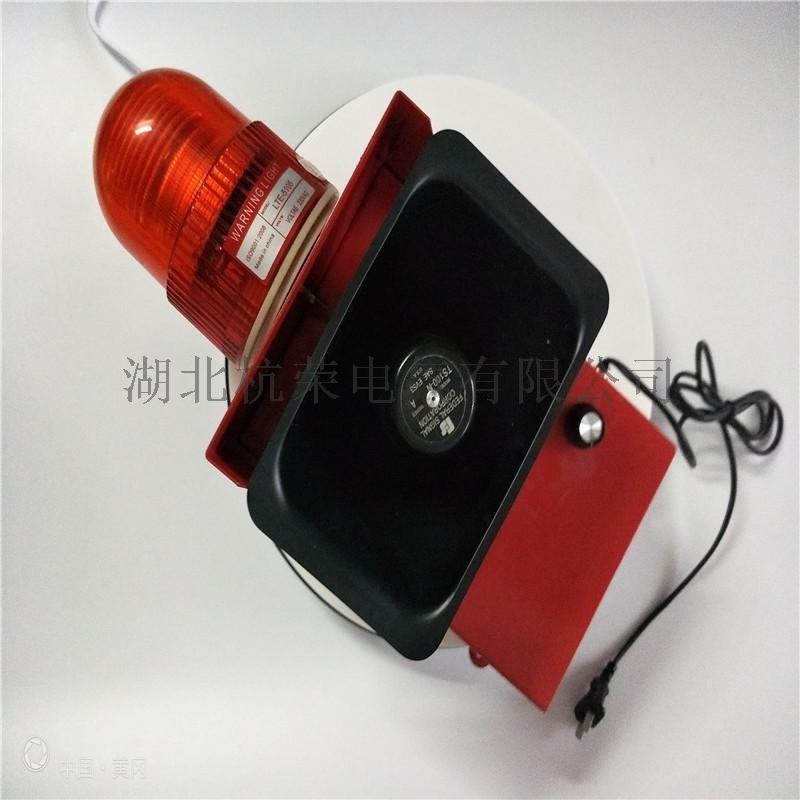 报警器XTD-FE-CH2、智能语音报警器厂家