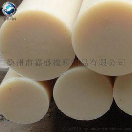 专业定制尼龙棒嘉盛利特生产各种尼龙棒