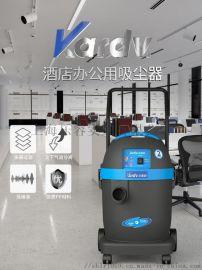 办公司用吸尘器工业型凯德威DL-1232T