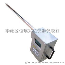 一体式手持油烟检测仪参数技术