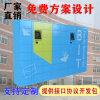 高校40门IC卡自动存包柜厂家人脸智能书包柜哪里卖