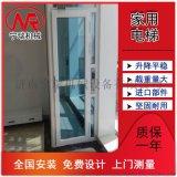 别墅阁楼升降机  安装壁挂式家用电梯