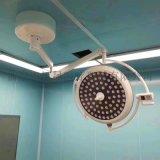 led手术灯 医用冷光源 医院手术室用手术无影灯