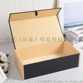 礼盒双支装松木外包纸皮盒可定制  木盒