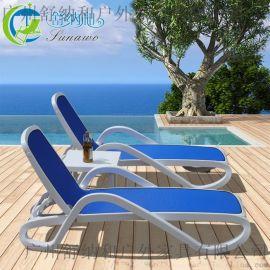 酒店室内游泳池馆躺椅进口ABS塑料折叠沙滩躺椅