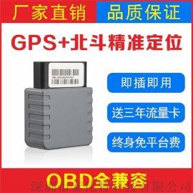 泰比特无线汽车定位器 OBD免安装定位器