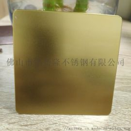 镜面喷砂锆金不锈钢板 彩色不锈钢板定制