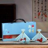 景德鎮1斤裝創意陶瓷酒瓶 空酒瓶 定製陶瓷酒瓶