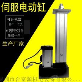 生产厂家伺服电动缸 大推力电动缸推杆 重型电动缸