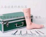 外科缝合手臂模型-外科缝合下肢模型