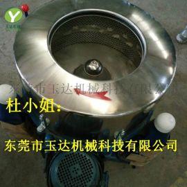 现货生产 高速甩干机 三足不锈钢离心脱水机