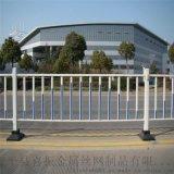 交通道路護欄,防眩交通防護欄,河北市政護欄
