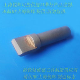 高硬度五点CVD金刚石修刀(无心磨床砂轮修整器)